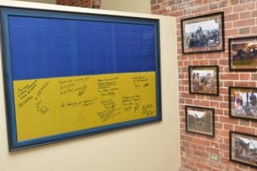 Photo exhibition dedicated to Ukraine's Day of Freedom and Dignity opened in US. Photos