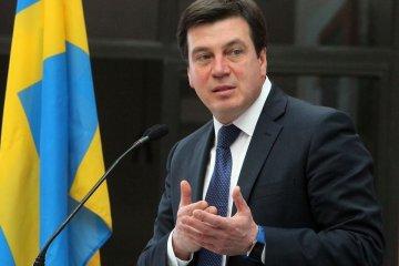 Number of united territorial communities to reach 665 in December – Zubko