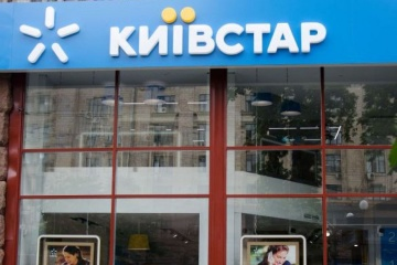 Kyivstar increases investments in new technologies