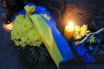 Declaration on 85th anniversary of Holodomor in Ukraine co-authored by 38 UN member states