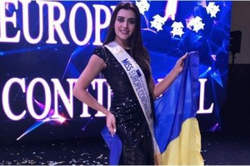 La ucraniana Natalia Varchenko gana Miss Europe Continental