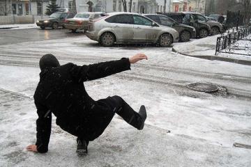 Se esperan heladas y niebla en la mayoría de las regiones de Ucrania