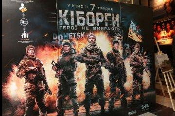 Les «Cyborgs» ont récolté plus de 15 millions de hryvnias