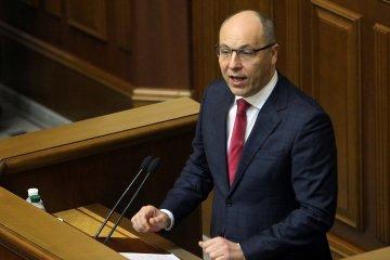 Parubiy: La extensión de las sanciones contra Rusia es una medida clave de apoyo internacional para Ucrania