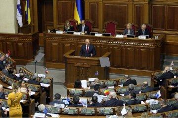 Asamblea General de PABSEC adopta declaración con enmiendas de Ucrania