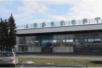 En Dnipro debido al mal tiempo se cancelaron unos vuelos