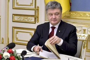 El presidente inicia la segunda etapa de la reforma judicial