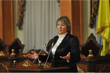 Valentyna Danishevska es elegida presidenta de la Corte Suprema de Ucrania