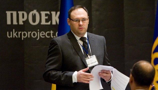 """На Закарпатті """"Свобода"""" вимагає зняти Каськіва з виборів"""