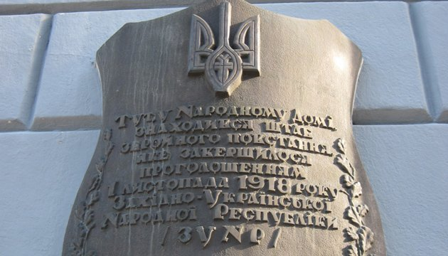 Un día como hoy: En 1918 se proclamó la República Popular de Ucrania Occidental
