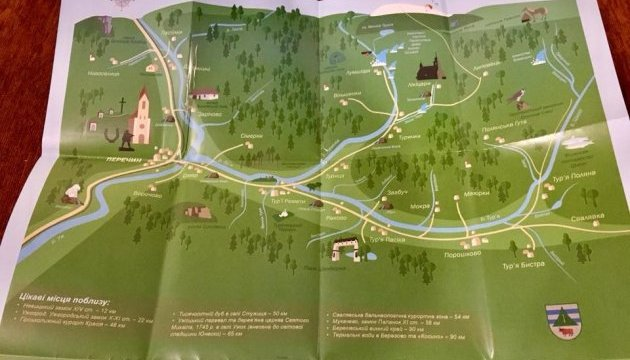Для туристов создали карту лемковского района Закарпатья