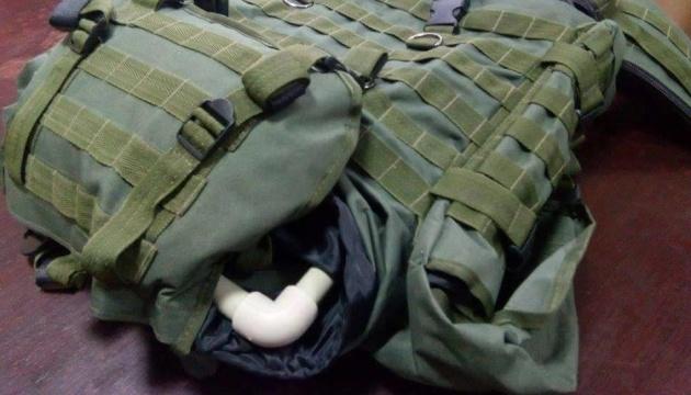 Апеляційний суд «поховав» справу рюкзаків Авакова — ЦПК