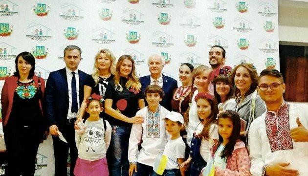 Культурний центр України в Аммані святкує свою першу річницю