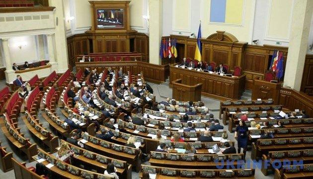 Верховная Рада сделала 25 декабря праздничным