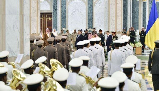 President Poroshenko meets with King of Saudi Arabia. Video, photos