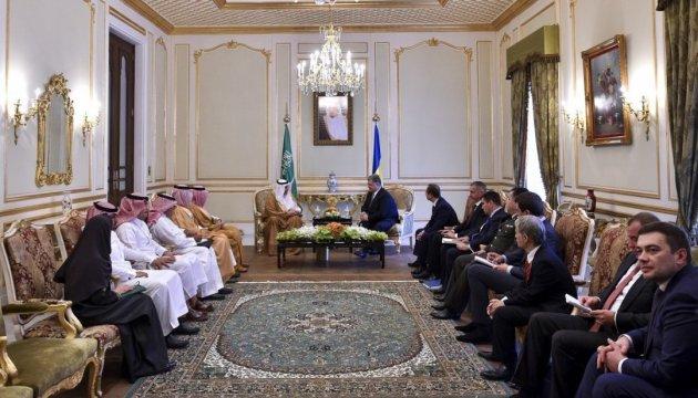 Саудівські партнери зацікавилися створенням ЗВТ з Україною - Єлісєєв
