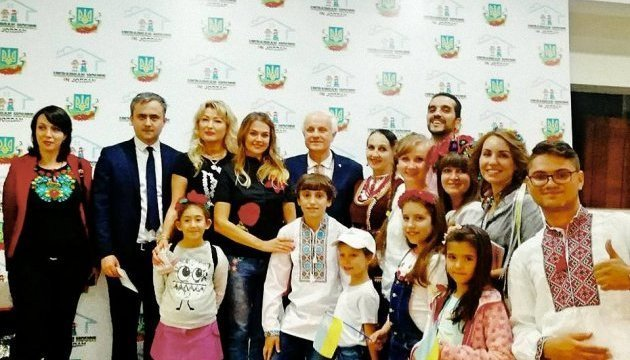 Ukrainian House in Jordan celebrates its first anniversary