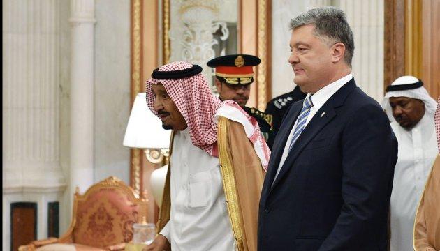 Líderes de Ucrania y Arabia Saudita acuerdan intensificar la cooperación