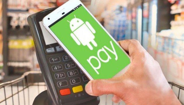 Смартфон-гаманець: Україна стала 15 країною, де працює AndroidPay