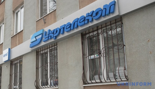 Akhmetov's company reaches settlement on Ukrtelecom's sale