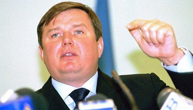 Экс-главу Нафтогаза Бакая в России перевели под домашний арест