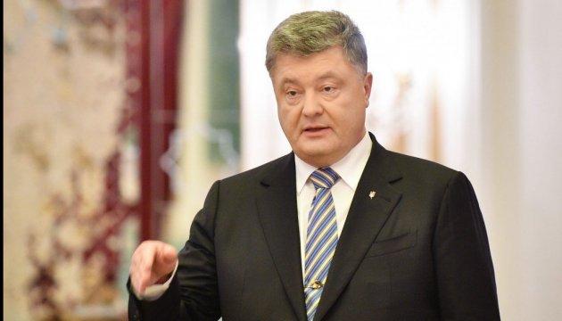 Антикорупційний суд: Порошенко закликає переробити законопроект