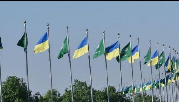 Government approves investment memorandum between Ukraine and Saudi Arabia