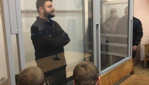 Дело рюкзаков: прокурор будет добиваться ареста сына Авакова