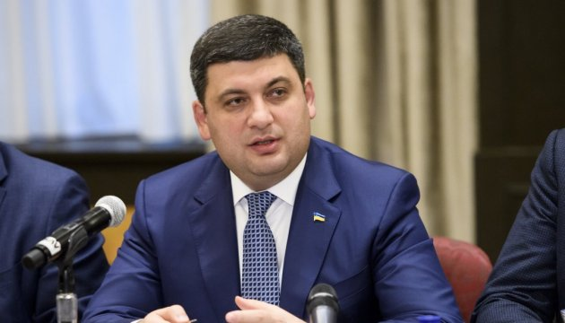 Government should double pace of economic growth - PM Groysman