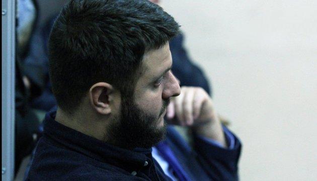 Дело рюкзаков: суд оставил сына Авакова под личным обязательством