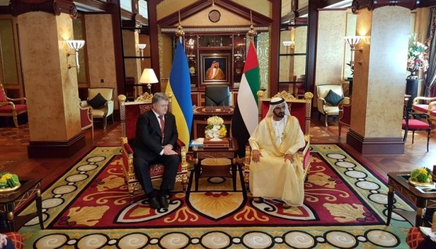 Poroshenko to discuss in UAE bilateral cooperation in political, investment and security fields