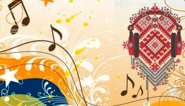 «Ukrainian Song Project/Українська пісня» розпочав прийом заявок від виконавців
