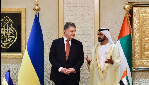 Ukraine and UAE intensify energy, aircraft, defence cooperation