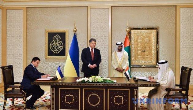 Ucrania y los EAU intensifican la cooperación en una serie de áreas estratégicas