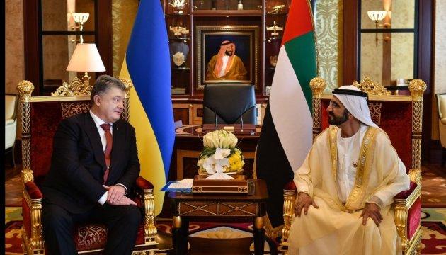 VAE versichern der Ukraine die Unterstützung ihrer territorialen Integrität