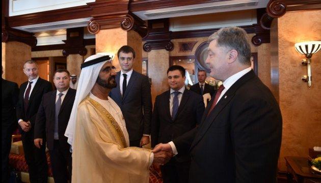 Poroshenko se reúne con el primer ministro de los EAU (Foto)