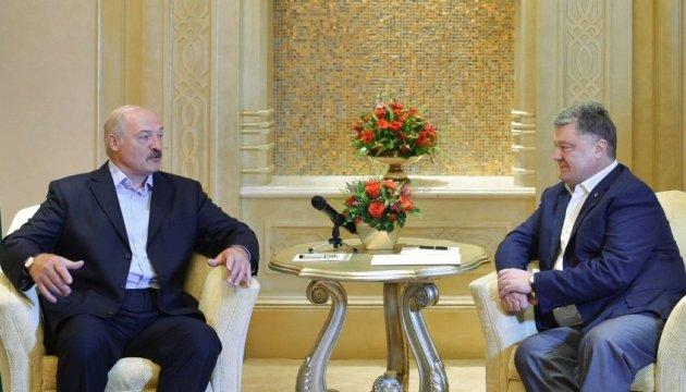 Poroshenko y Lukashenko hablan de los preparativos para el foro económico en Gomel