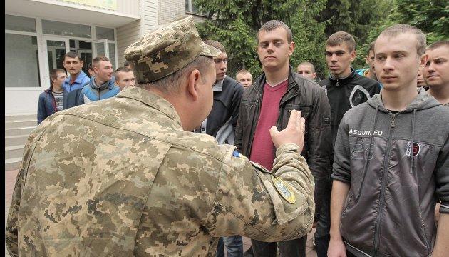 В Минобороны сказали, кто не подлежит призыву на военную службу