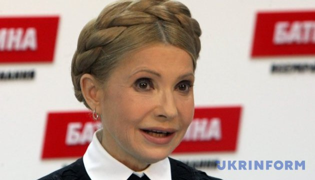 Tymoshenko declares rented house, jewelry
