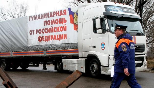 OSCE : Un énième convoi russe s'est rendu dans le territoire occupé du Donbass