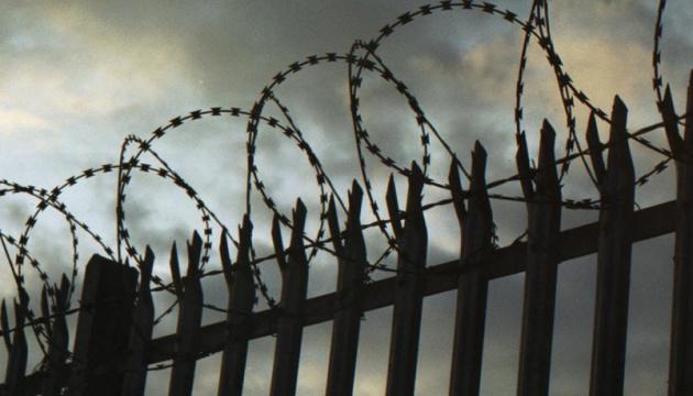 Із херсонської колонії вночі втік в'язень