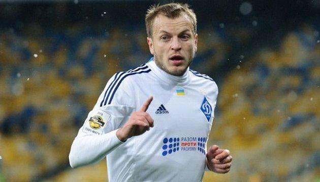 Будинок Олега Гусєва пограбували, поки футболіст