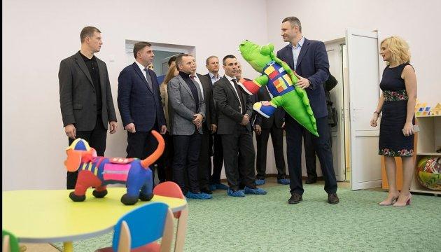 Кличко открыл новый детсад на 300 детей в микрорайоне Милославичи на Троещине