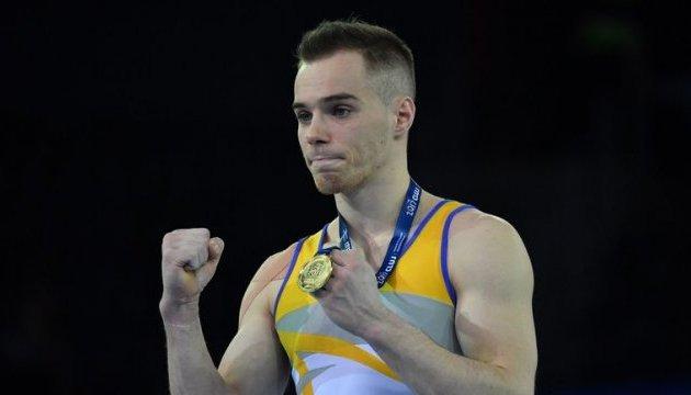 Український гімнаст тріумфував на престижному турнірі в Швейцарії