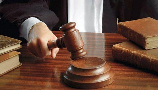 Court to consider Saakashvili's suit against migration service on Dec 12