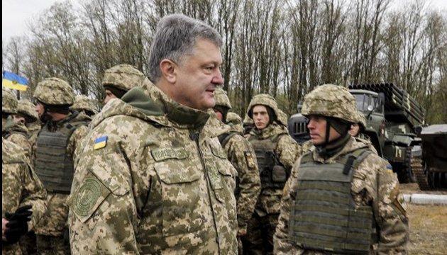 Найбільшим здобутком реформ є створення сильної армії - Порошенко