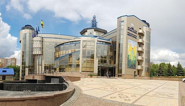 Федерація футболу України підтвердила, що борги