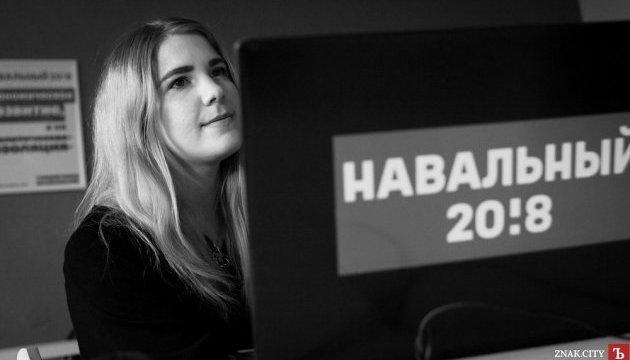 У російському СІЗО координатор штабу Навального оголосила голодування