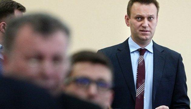 Конституційний суд Росії відхилив скаргу Навального