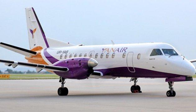 YanAir запустить рейс із Одеси до Єревана